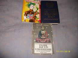 Lot De 3 Livres En Russe - Livres, BD, Revues