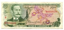 1983 Costa Rica 5 Colones Banknote - Costa Rica
