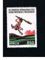 ITALIA REPUBBLICA  - UNIF. 2273   -   1996   SCIENZE PREISTORICHE                  -            USATO - 6. 1946-.. Repubblica