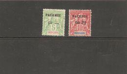 PAKHOI  N° 4/5   NEUF *   DE 1903 - Nuevos