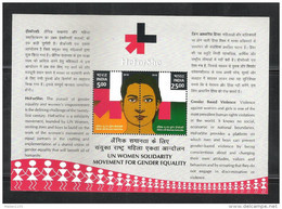 INDIA, 2016,  UN Women Solidarity Movement For Gender Equality He For She, Miniature Sheet, MNH, (**) - India