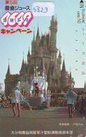 Télécarte Japon / 110-011 - DISNEY - Château Castle * Majorettes  (5823) Japan Phonecard * Telefonkarte - Disney