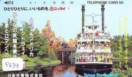 Télécarte Japon * 110-85017 - DISNEY * TOKYO DISNEYLAND * BOAT (5833) Japan Phonecard Telefonkarte - Disney