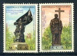 Macao 1968 Mi. 443-444 Nuovo ** 100% Cabral, Croce, Bandiera - Macau