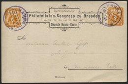 DRESDEN C P 3 BRIEF, HANSA: 1887, 2 Pf. Philatelisten-Kongreß Mit Violettem Datumsstempel HANSA II Auf Prachtkarte - Private