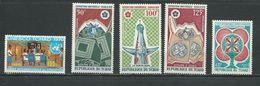 TCHAD  Scott 226, C64-C66, 336 Yvert 224, PA69-PA71, 234 (5) ** Cote 6,75$ 1970-71 - Tchad (1960-...)