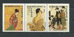 TCHAD  Scott 225F Michel 314-316 (3) ** Cote 13,50$ 1970 - Tchad (1960-...)