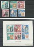 TCHAD  Scott C74, C79, C79a** Yvert PA78-PA83, BF6** (6+bloc) O Et ** Cote 9,50$ 1971 - Tchad (1960-...)