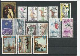 TCHAD  Voir Détail (15) O Cote 5,00$ 1971-72 - Tchad (1960-...)