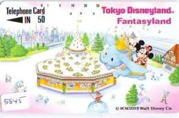 Télécarte Japon * 110-33221 - DISNEY DISNEYLAND - Série Parc D'Attraction 4/5  (5845) Japan Phonecard * TELEFONKARTE - Disney