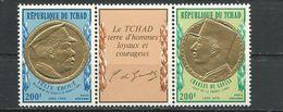 TCHAD  Scott C92-C93 Yvert PA96-PA97 (2) ** Cote 20,00$ 1971 - Tchad (1960-...)