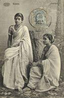 India, PUNJAB, Beautiful Native Women, Rare Nabha State Stamp And Cancel (1912) - India