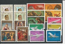TCHAD  Voir Détail (18) O Cote 6,75$ 1972-3 - Tchad (1960-...)