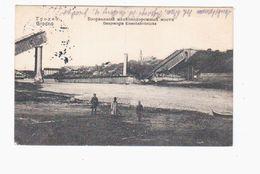 Grodno Rail Bridge Eisenbahnbrücke  1916 OLD POSTCARD 2 Scans - Belarus