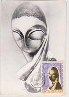SCULPTURE MAXIMUM CARD  ROUMANIE 1967, CONSTANTIN BRANCUSI DOMNISOARA POGANY - Beeldhouwkunst