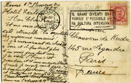 ANNULLO TARGHETTA  Il Grano Diventi Dovunque è Possibile Una Cultura Intensiva Mussolini 75 C. Floreale Ponte S.Angelo - 1900-44 Vittorio Emanuele III