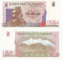 Zimbabwe 5 Dollars 1997 Pick 5.a Ref 1438 - Zimbabwe