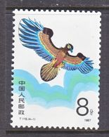 PRC 2084    **  TOY  KITE  HAWK - 1949 - ... People's Republic