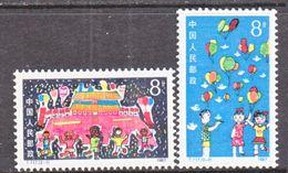 PRC   2096-7     **   I.Y.C.  INTL.  CHILDRENS  DAY - 1949 - ... People's Republic