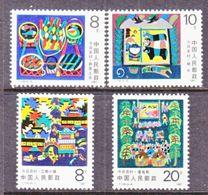 PRC   2098-2101     **   RURAL  VILLAGES - 1949 - ... People's Republic