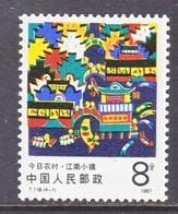 PRC   2098     **   RURAL  VILLAGE - 1949 - ... People's Republic