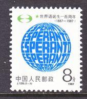 PRC   2103     **   ESPERANTO - Esperanto