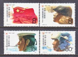 PRC   2104-7     **  ARMY  ANNIV.  FLAG - 1949 - ... People's Republic