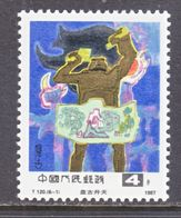 PRC   2110      **   FAIRY  TALE  INVENTING  THE  UNIVERSE - 1949 - ... People's Republic