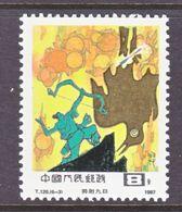 PRC   2112      **   FAIRY  TALE - 1949 - ... People's Republic