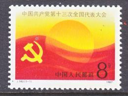 PRC   2116      **   NAT.  CONGRESS - 1949 - ... People's Republic