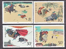 PRC   2126-9      **   FOLKLORE   OUTLAWS  Of The  MARSH - 1949 - ... People's Republic