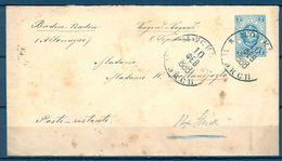 1888 , UNIÓN SOVIETICA , MI U30 - C ( 145 X 81 ) , SOBRE ENTERO POSTAL CIRCULADO ENTRE MOSCÚ Y BADEN - BADEN , LLEGADA - 1857-1916 Imperium