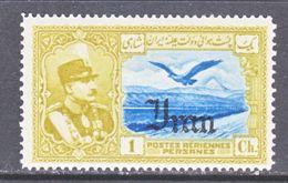 1 RAN  C 51   *   AERO - Iran