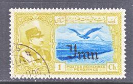 1 RAN  C 51   (o)   AERO - Iran