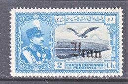 1 RAN  C 52   *   AERO - Iran