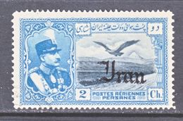 1 RAN  C 52   (o)   AERO - Iran