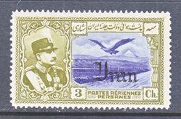 1 RAN  C 53   *   AERO - Iran
