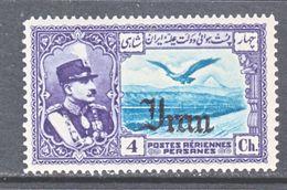 1 RAN  C 54   *   AERO - Iran