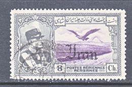 1 RAN  C 57   (o)   AERO - Iran