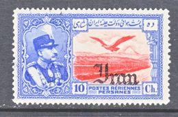 1 RAN  C 58   (o)   AERO - Iran