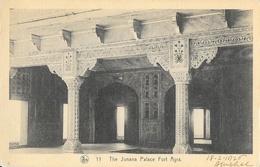 Inde: Agra, The Junana Palace Fort Agra - Ratan Lal & Sons - Carte Nels Non Circulée - Sri Lanka (Ceylon)