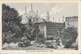 Inde: Delhi - Moti Masjid (Pearl Mosque) - Chamba Ram - Carte Non Circulée - Sri Lanka (Ceylon)