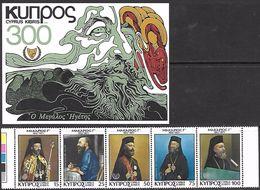 Cyprus   1978   Sc#493-7 Poets/Europa Sets, 499-503   Makarios Set MNH**   2016 Scott Value $6.40 - Cyprus (Republic)