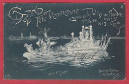 Gent / Gand 1905 - Fête Vénitienne - La Pucelle De Gand ... Artiste : Mr Jotthier - 3 ( Voir Verso ) - Gent