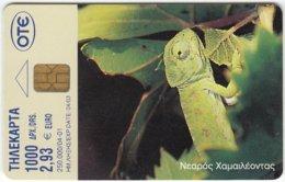 GREECE D-076 Chip OTE - Animal, Chameleon / Frog - Used - Greece