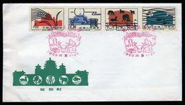 China 1960 Fdc National Agricultural Exhibition Hall - 1949 - ... Repubblica Popolare