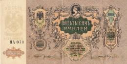 H31 - RUSSIE - Billet De 5000 Roubles - 1919 - Russie