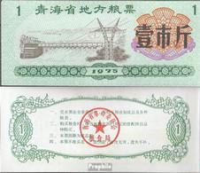 Volksrepublik China Chinesischer Reisgutschein Bankfrisch 1975 1 Jin Strommast - China