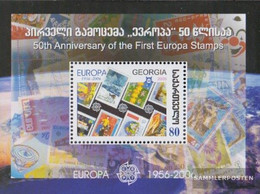 Georgia Block35 (complete.issue.) Unmounted Mint / Never Hinged 2006 50 Years Europe Trade - Georgia