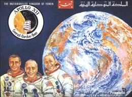 Jemen (Königreich) Block177B (kompl.Ausg.) Postfrisch 1969 Geschichte Der Raumfahrt - Yemen